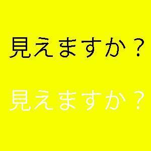 kiiro3